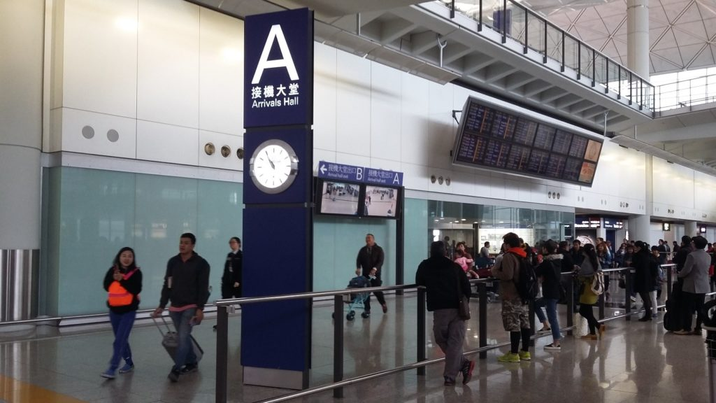 At the Airport Arrival Hall Exit A
